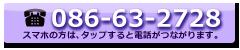 telimg240_50 (1)