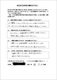 voice_text02